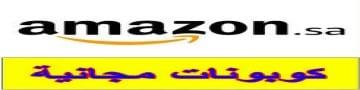 amazon.sa Logo